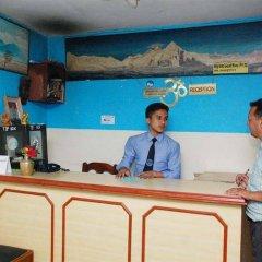 Отель Holyland Guest House Непал, Катманду - отзывы, цены и фото номеров - забронировать отель Holyland Guest House онлайн гостиничный бар