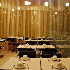 Отель Lisbon City Лиссабон помещение для мероприятий
