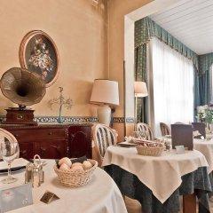 Отель Terme Roma Италия, Абано-Терме - 2 отзыва об отеле, цены и фото номеров - забронировать отель Terme Roma онлайн питание фото 2