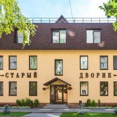 Гостиница Старый дворик на Мопра фото 2