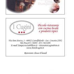Отель I Cugini Италия, Кастельфидардо - отзывы, цены и фото номеров - забронировать отель I Cugini онлайн городской автобус