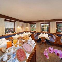 Отель Garni Juval Тироло питание фото 2