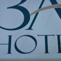 Отель 3A Албания, Тирана - отзывы, цены и фото номеров - забронировать отель 3A онлайн удобства в номере фото 2