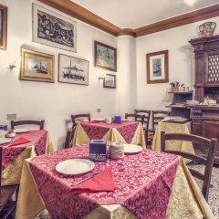 Отель Locanda Ai Bareteri питание фото 3