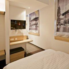 Отель Letomotel Munchen City Nord Мюнхен детские мероприятия