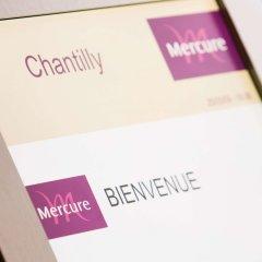 Mercure Paris Roissy Charles de Gaulle Hotel банкомат