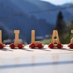 Hilaz Otel Турция, Чамлыхемшин - отзывы, цены и фото номеров - забронировать отель Hilaz Otel онлайн фитнесс-зал