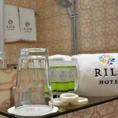 Отель Rila Sofia Болгария, София - 3 отзыва об отеле, цены и фото номеров - забронировать отель Rila Sofia онлайн ванная