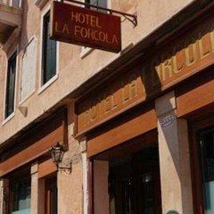 Отель La Forcola Италия, Венеция - 5 отзывов об отеле, цены и фото номеров - забронировать отель La Forcola онлайн