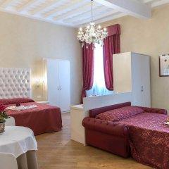 Отель Trevi Rome Suite Рим комната для гостей фото 2
