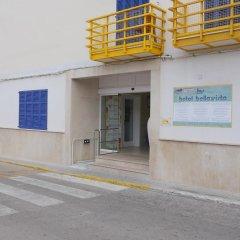 Bellavista Hotel & Spa парковка
