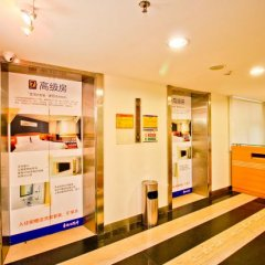 Отель 7 Days Inn Shenzhen Luohu World Trade Center Branch Шэньчжэнь спа