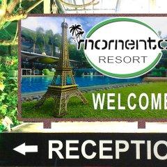 Отель Momento Resort Таиланд, Паттайя - отзывы, цены и фото номеров - забронировать отель Momento Resort онлайн фото 9