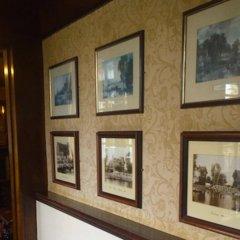 The Weir Hotel интерьер отеля