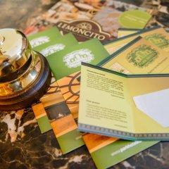 Гостиница Парк Отель Калуга в Калуге 7 отзывов об отеле, цены и фото номеров - забронировать гостиницу Парк Отель Калуга онлайн детские мероприятия