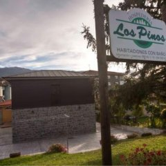 Отель Hospederia Los Pinos парковка