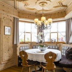Dolce Vita Hotel Jagdhof Лачес в номере