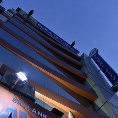 Отель Global City Hotel Шри-Ланка, Коломбо - отзывы, цены и фото номеров - забронировать отель Global City Hotel онлайн вид на фасад