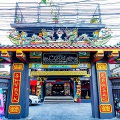 Отель Cloud On Saladaeng Бангкок банкомат