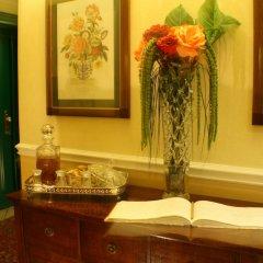 Hotel Rosary Garden удобства в номере фото 2