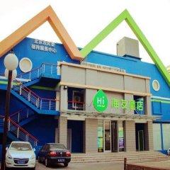 Отель Hi Inn Beijing Yonghegong Metro Station Китай, Пекин - отзывы, цены и фото номеров - забронировать отель Hi Inn Beijing Yonghegong Metro Station онлайн вид на фасад
