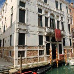 Отель Palazzo Abadessa Италия, Венеция - отзывы, цены и фото номеров - забронировать отель Palazzo Abadessa онлайн приотельная территория