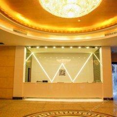 Wenxing Hotel Chain (Dongguan Qifeng) интерьер отеля фото 2