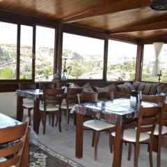 Valleypark Hotel Турция, Гёреме - 1 отзыв об отеле, цены и фото номеров - забронировать отель Valleypark Hotel онлайн питание фото 2