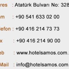 Samos Турция, Адыяман - отзывы, цены и фото номеров - забронировать отель Samos онлайн спортивное сооружение