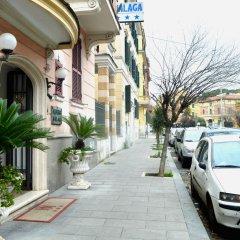 Hotel Malaga парковка