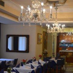 Отель Pension Excellence Вена помещение для мероприятий