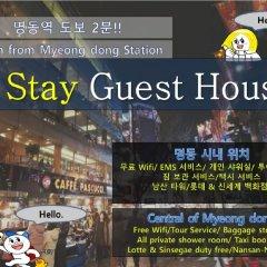 Отель 24 Guesthouse Myeongdong Center гостиничный бар