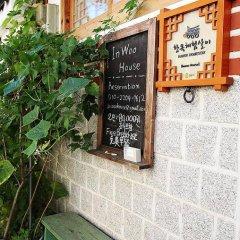 Отель Sitong Hanok Guesthouse Jongno с домашними животными