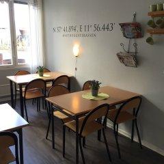Masthuggsterassens Vandrarhem - Hostel Гётеборг питание