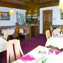 Отель Pension Tannenhof Лачес помещение для мероприятий фото 2