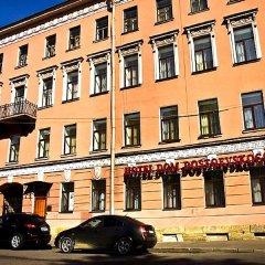 Отель Дом Достоевского Санкт-Петербург парковка