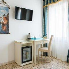 Отель Al Mascaron Ridente Италия, Венеция - отзывы, цены и фото номеров - забронировать отель Al Mascaron Ridente онлайн удобства в номере фото 2