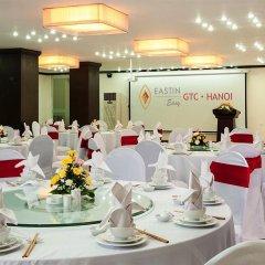 Отель Eastin Easy GTC Hanoi фото 2