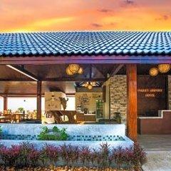 Отель Phuket Airport Guesthouse Таиланд, пляж Май Кхао - отзывы, цены и фото номеров - забронировать отель Phuket Airport Guesthouse онлайн бассейн фото 3