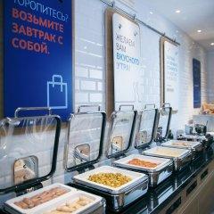 Гостиница Холидей Инн Экспресс Москва Аэропорт Шереметьево питание фото 5