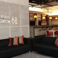 Отель Bangkok 68 интерьер отеля фото 3