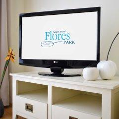 Apart Hotel Flores Park Солнечный берег удобства в номере фото 2