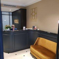 Отель Lenox Montparnasse Hotel Франция, Париж - 1 отзыв об отеле, цены и фото номеров - забронировать отель Lenox Montparnasse Hotel онлайн интерьер отеля фото 3
