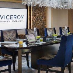 Отель Viceroy L'Ermitage Beverly Hills питание