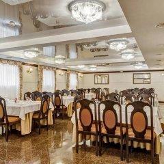 Отель Наири Волгоград помещение для мероприятий фото 2