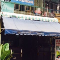 Отель A.T guesthouse Таиланд, Бангкок - отзывы, цены и фото номеров - забронировать отель A.T guesthouse онлайн фото 6
