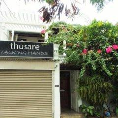 Отель Thusare House Шри-Ланка, Коломбо - отзывы, цены и фото номеров - забронировать отель Thusare House онлайн парковка