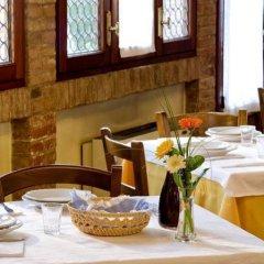 Отель Villa Mocenigo Италия, Мирано - отзывы, цены и фото номеров - забронировать отель Villa Mocenigo онлайн комната для гостей