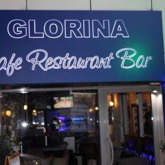 Glorina Hotel Стамбул питание фото 3