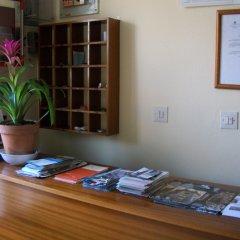 Отель Hostal Rural Gloria интерьер отеля